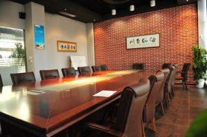 Zwołanie posiedzenia zarządu spółki akcyjnej